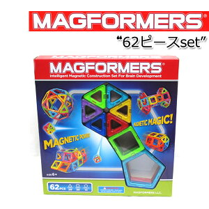マグフォーマー MAGFORMERS おもちゃ ブロック