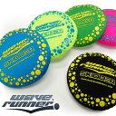 ウェーブランナー WAVE RUNNER グリップスキッダー ビーチ ボール おもちゃ 水切り 円盤 カラーボール
