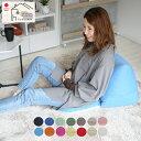 シート付 ビーズクッション クッション 一人暮らし 日本製 座椅子 ギフト 送料無料