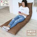 カバー付き 長座布団 ワッフル 撥水生地 70×180 日本製 ごろ寝 マット ロング 大きい