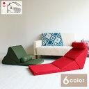 テレビ枕 三つ折り パイプ枕付き 日本製 高品質ウレタン使用...