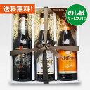 ★お祝いギフトギフト★ドイツビールー3種3本セットB【即日発送可】