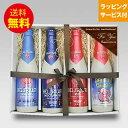 ★ベルギービール★デリリュウム 4種4本セットA【即日発送可】