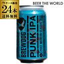 1本あたり321円(税別)ブリュードッグパンクIPA330ml缶×24本[送料無料][1ケース(24缶)][スコットランド][輸入ビール][海外ビール][イギリス][クラフトビール][長S]