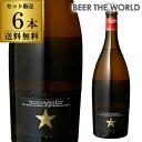 1本あたり980円(税別)イネディット750ml6本スペインビール送料無料輸入ビール海外ビール白ビールエルブジパーティーギフト母の日父の日長S