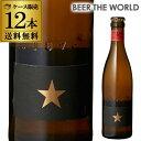 ★OPEN記念特価★イネディット330ml×12本 スペインビール【12本販売】【330ml】【送料無料】[輸入ビール][海外ビール][白ビール][エルブジ]