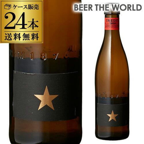 1本あたり359円(税別) イネディット 330ml 24本[送料無料][スペイン][ビール][輸入ビール][海外ビール][白ビール][エルブジ][パーティー][ギフト][母の日][父の日][長S]