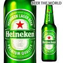 【ママ割 P5倍】ハイネケン ロングネックボトル330ml瓶Heineken Lagar Beer【単品販売】[キリン][ライセンス生産][海外ビール][オランダ][長S]