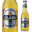 【最大5倍&200円クーポン】クラロ ビール330ml瓶【単品販売】[オランダ][輸入ビール][海外ビール][CLARO][長S]