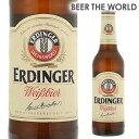 エルディンガー ヴァイスビア ヘフェ 330ml 単品販売輸入ビール 海外ビール