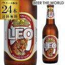 1本あたり193円(税別) レオ ビール 330ml瓶×24本[ケー