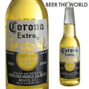 コロナ エキストラ 355ml瓶[メキシコ][ビール][エクストラ][コロナビール][長S]