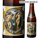 ヒューガルデン 禁断の果実 アダムとイヴ330ml 瓶[ベルギー][輸入ビール][海外ビール]