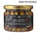 スモークオイルサーディン 瓶 バンガ チリ 189g単品販売 [燻製][オイルサーディン][いわし][オイル漬け][ラトビア][長S]banga smoked sardines chili in oil