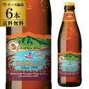 ショッピング父の日 ビール 【送料無料】コナビール ハナレイアイランドIPA 瓶 6本 アメリカ ハワイ 輸入ビール 母の日 父の日