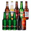 訳ありビール入りセット8種10本[世界のビールセット][飲み比べ][詰め合わせ][輸入ビール][アウトレット][在庫処分][長S]