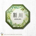 【風水表札】リーフリング(R八角形) 木製表札 八角形 風水...