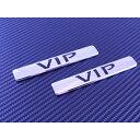 VIP エンブレム クロームメッキ 2個セット クラウン マジェスタ セルシオ レクサス シーマ アリスト セドリック グロリア フーガなどに 両面テープ アクセサリー ドレスアップ カスタムパーツ 外装