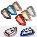 BMW スマートキー用 キーカバー メタリック TPU製 全6色 キーケース メッキ BMW用 F45/F46/G30/G11/G12/F45/F85/F86など 専用設計 アクセサリー キーケース