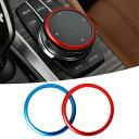 BMW iDrive コントローラー リング ステッカー 全2色 送料無料 NBT タッチパッド コントローラー用 トリム カバー