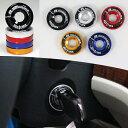 Volkswagen / AUDI カーボン柄 キーベゼル 全5色 送料無料 イグニッション キー リング シリンダー カバー ステッカー フォルクスワーゲン VW アウディ アクセサリー カスタム