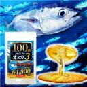 DHA EPA えごま油 オメガ3 100%オイルdeオメガ3 【メール便送料無料】