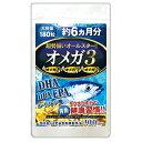 DHA EPA えごま油 オメガ3超勢揃いオールスターオメガ...