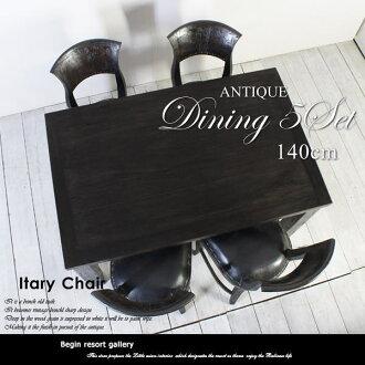 亞洲傢俱、 餐桌、 5 140 釐米套: [皮革] 義大利老柚木餐椅設置,亞洲人,柚木木材堅實,