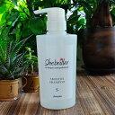 【公式】シーブリエ スムースシャンプーボトル 380ml shebriller 美容師が作ったヘアケア 美容室専売品 ノンシリコンシャンプー smooth かろやか ふんわり 植物由来成分にこだわった潤いあふれるサラサラまとまるヘアケア