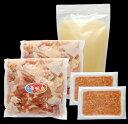 【送料無料】福岡の水炊き博多華味鳥使用スープ+もも肉×2+つみれ×2セット
