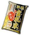 特別栽培米の江刺金札米を送料無料でお届け致します。【全国一律(北海道・沖縄・離島含む)送料無料】江刺金札米(えさしきんさつまい)【無洗米】10kg【smtb-MS】【asubon2010】