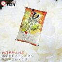 ショッピング無洗米 無洗米 2kg 送料無料 九州福岡県産 ヒノヒカリ 2kg×1個
