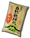 【送料無料】【無洗米】大分産・玖珠の自然乾燥米「うまい米!無洗(R)」8kg【smtb-MS】