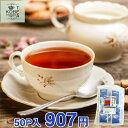 神戸紅茶 アールグレイ 2.0g×50P 1袋セット【8-0103】紅茶 ティーバッグ ティーバック おすすめ お得 セット【メール便対応可】