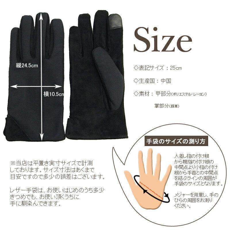 【本革手袋 タッチパネル対応】ヘリンボーン(ネ...の紹介画像3