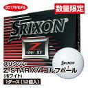 ≪ダンロップ≫スリクソン Z-STAR XVゴルフボール ホ...