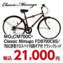 送料無料≪ミムゴ≫700C 折りたたみ自転車 クロスバイク ...