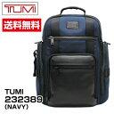 送料無料 ブランド バックパック TUMI 232389 A...