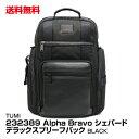 ブランド バックパック TUMI 232389D Alpha Bravo シェパード デラックスブリーフパック BLACK ブラック_4582357834522_21