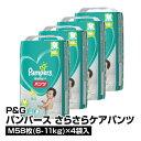 紙おむつ ケース販売 P&G パンパース さらさらケア パンツ Mサイズ 6〜11kg 58枚×4袋...