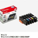 Canon キャノン 純正 インクカートリッジ BCI-351 350/5MP 5色マルチパック_4960999918501_81
