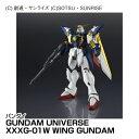 フィギュア 機動戦士ガンダム バンダイ GUNDAM UNIVERSE XXXG-01W WING GUNDAM_4573102554918_85