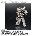 フィギュア 機動戦士ガンダム バンダイ GUNDAM UNIVERSE RX-0 UNICORN GUNDAM_4573102554925_85
