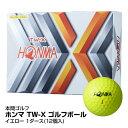 ゴルフボール 本間ゴルフ HONMA ホンマ TW-X 2019年モデル BT1908 1ダース 12個入り イエロー_4549893656704_91