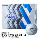 ゴルフボール 本間ゴルフ HONMA ホンマ TW-S 2019年モデル BT1904 1ダース 12個入り ホワイト_4549893627322_91