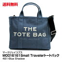 ブランド レディース トートバッグ MARC JACOBS マークジェイコブス The Tote Bag Small Traveler Tote M0016161 481 Blue Shadow_4582..