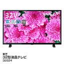 液晶テレビ 東芝 REGZA 32型 32S24_4580652