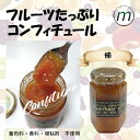 柿のコンフィチュール【柿ジャム】【無添加】...
