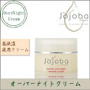 Jojoba_nightcream