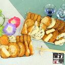 全国お取り寄せグルメ鹿児島食品全体No.12